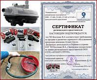 Электроподогреватели двигателя с помпой АТЛАНТ 1.5-3 кВт, 220В.