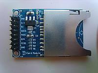 SD Card reader модуль для Arduino ( ардуино )