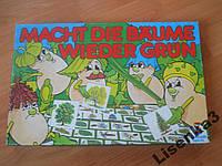 Игра для обучения немецкому языку
