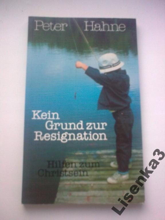 Книга на неецком языке+ учебник в подарок