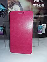 Чехол-Книжка Flip Cover Lenovo P780