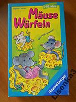 Мышки в сыре от Равенсбургер