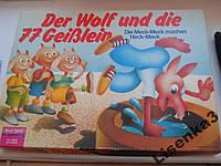 Волк и козлята - игра для детей