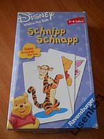 Шнипп-шнапп - веселая карточная игра