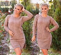 Платье вязка с бусами Турция 04/3811
