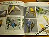 Книга на немецком языке о попугайчиках