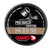 Пневматические пули Gamo Pro Match 0,49, 250 шт/уп. Пули для калибра 4,5 мм. Плоские пули