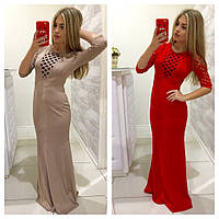 Платье длинное в пол макси с драпированным верхом трикотаж 2 цвета SMm682