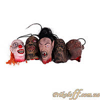 Оторванная голова на Хэллоуин, маленькая