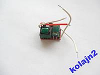 Драйвер светодиода TG- 3*1W LED 25x18x11