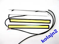 Дневные ходовые огни - DRL COB - 17 см белые 6W