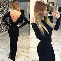 Платье в пол с большим вырезом на спине