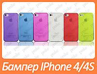 Чехол (бампер) для iPhone 4 4s 5 5s 0,3мм айфон