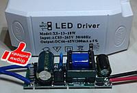 Драйвер 13-18х1Вт светодиодов 300мА.