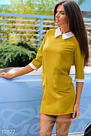 Модное офисное платье. Цвет горчичный.
