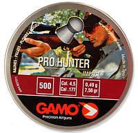 Пули Gamo Pro Hunter 0,49 500шт 4,5 мм. Пули для пневматического оружия. Пули Gamo Pro Hunter