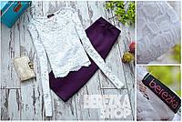 Женский юбочный костюмчик фр трикотаж и кружево,очень красивый,много цветов!
