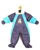 Детский комбинезон трансформер зимний Опушка фиолетовый (2 цвета), зимний комбинезон для девочки, для мальчика