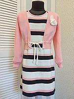 """Платье с пиджаком """"Паула"""" 5, размеры 104 - 146 см"""