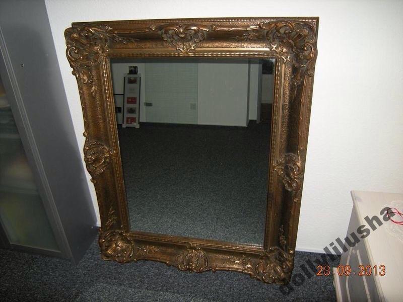Зеркало Германия