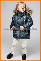 Курточка для мальчика на зиму DT-8224