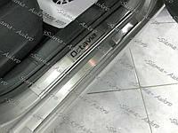 Накладки порогов Skoda Octavia A7 2013-н.в.
