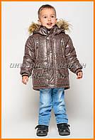 Детская зимняя куртка для мальчика  DT-8224