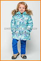 Теплая Куртка для девочки  DT-8225