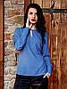 Стильная блуза Хелена