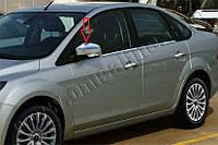Накладки на зеркала Ford Focus II 2008-2011