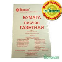 Бумага для принтера А4 Газетная 500л.
