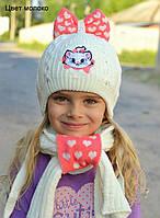 Комплект Мари зима 1-7 лет (шапка+шарф+муфта): р.46-50 и 50-54. Белый, молоко, клубн, т.синий