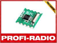 FM стерео радио модуль RDA5807M для Arduino
