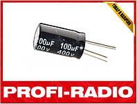 Конденсатор электролитический 400V 100uF, 100мкф 400в