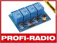 4-х канальный модуль реле для Arduino AVR ARM