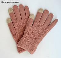 Айфон женские сенсорные перчатки. Черный, т.коричн, кофе, молоко, сирень, св.серый, т.серый, пепельно-розовый