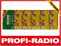 Батарейка таблетка AG11 LR58 SR721, 10штук