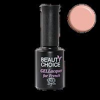 "Гель-лак — основа для френча beauty choice professional ""Розовый беж"" BV-08"