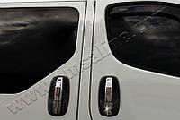 Накладки на ручки Renault Trafic 02-14 3дв