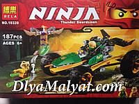 Лего ninja 10320