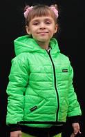 Детские куртки весна осень Рост:116, 122, 128, 134