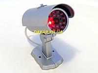 Камера видеонаблюдения обманка муляж PT 1900
