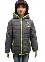 Куртка для мальчиков, примерно 7-11 лет. Верхний м