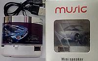 Беспроводная колонка D-car Mini speaker с bluetooth, mp3 плеером и радио