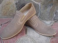 Туфли муж. А-320-П. натур. нубук. цвет-песок р. 41