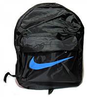 Практичный спортивный рюкзак. Для туризма, для спо