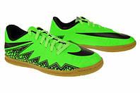 Футзалки детские Nike JR Hypervenom Phade II IC