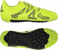 Сороконожки детские Adidas X 15.3 TF Leather JR