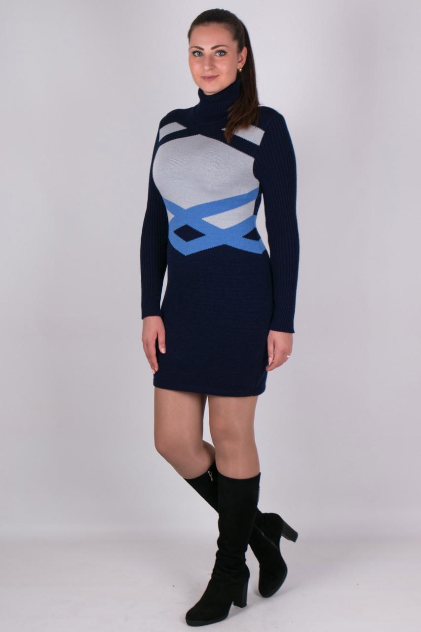 Катрин Интернет Магазин Женской Одежды