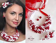 """""""Бело-красные фрезии""""(серьги+колье+заколка) комплект авторских украшений"""